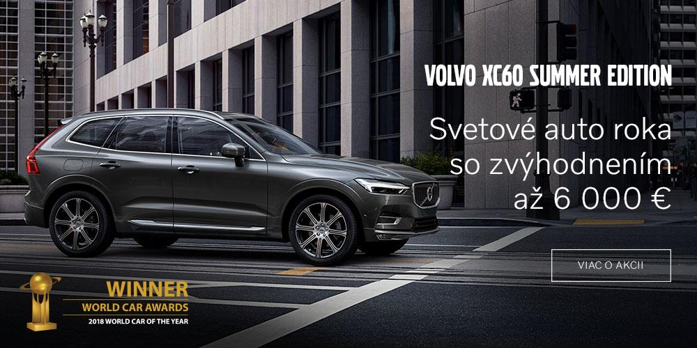 Le Volvo XC60 présenté par ceux qui l'ont conçu   Volvo Car France